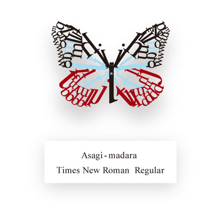 typographic-butterfly-specimens-1