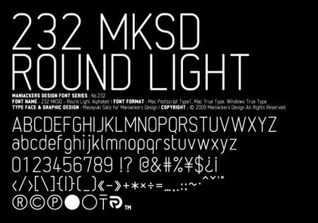 232_MKSD_Round_1-643x451