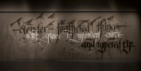 calligraffiti_4
