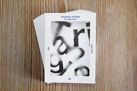 Experimental-Typography-Prints-0
