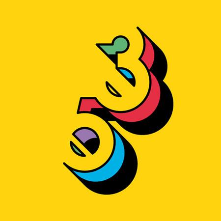 numbertype3