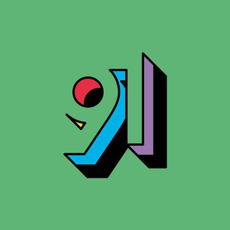 numbertype4